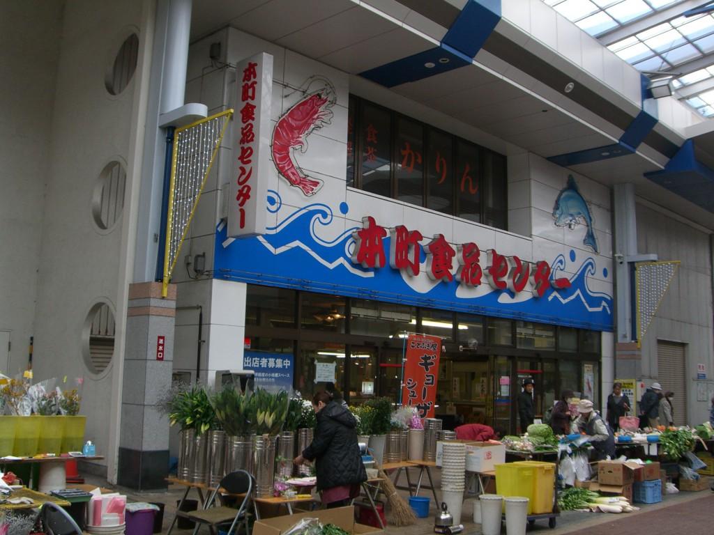 日本海と海の幸を連想させるこの看板・・・インパクト大ですね!!