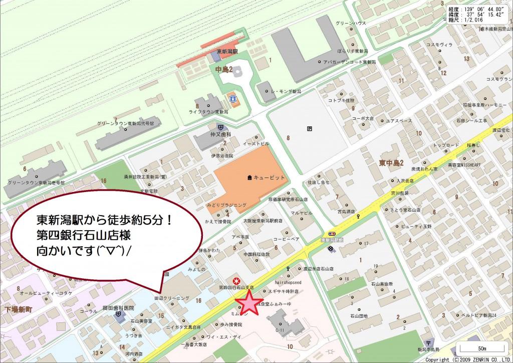 東新潟駅から徒歩5分!サンクプロム石山商店街にあるレストランです。