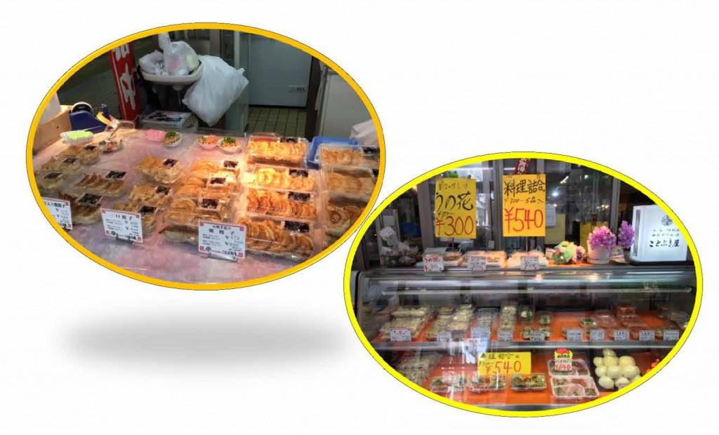 中華のお惣菜屋さんです。詰め合わせセットはいろいろな味が楽しめます。餃子もやみつきになるおいしさ!